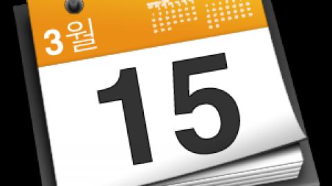 Downloadable Social Media Content Calendar